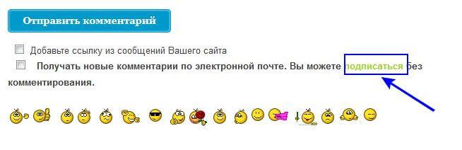 Новости украины на 5 октября