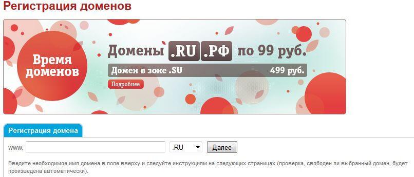 севастополь народный канал сайт