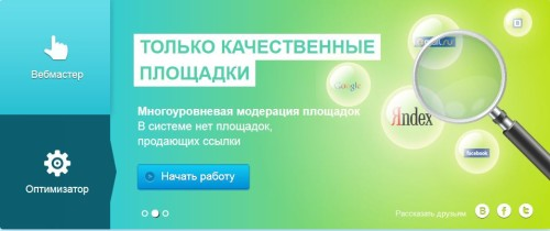 WebArtex