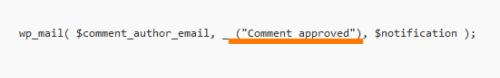 Недостатки плагина Comment Approved