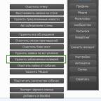 Как удалить заблокированных подписчиков в группе ВКонтакте бесплатно