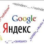 Поисковые системы - краткий обзор