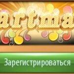 Azartmaniaclub - клуб который не покинешь