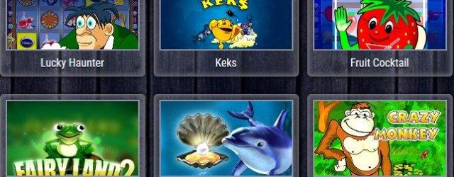 игровые слоты в онлайн-казино