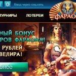 Азартные игры - игровые автоматы