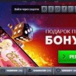 Maxbetslot - онлайн казино, где можно играть бесплатно и за деньги