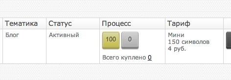 q-comment