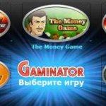 Гаминаторслотс – главный игрок на рынке развлечений