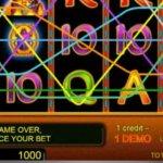 Игровые автоматы в онлайн-казино Вулкан Россия
