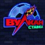 Официальный сайт клуба Вулкан - азартный сервис для игр на автоматах