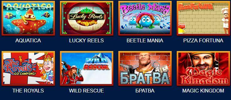 онлайн-вулкан-казино-клуб