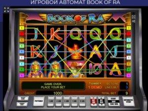 окно игры автомата казино