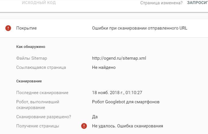 сёрч-гугл 2