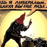 Про ужасное первое в мире политическое убийство