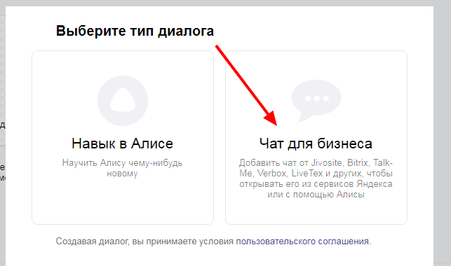 диалогс.яндекс