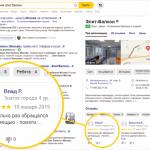 Про отзывы о сайтах и компаниях в Яндексе
