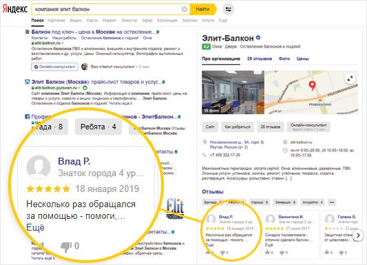 майлсервис Яндекса