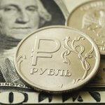 Эксперты: через пару недель курс рубля к доллару может значительно снизиться