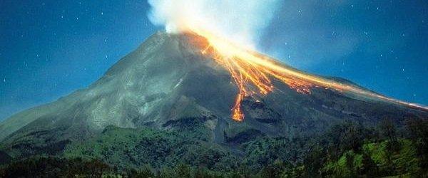 вулкан действующий