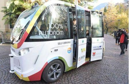 автобус автономный