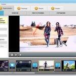 Универсальная программа для видеомонтажа - лучшее решение!