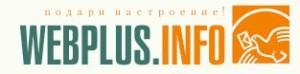 webplus.info