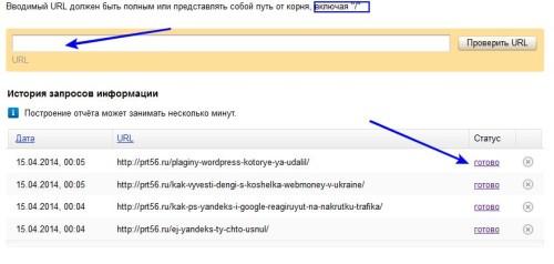 Проверить URL.