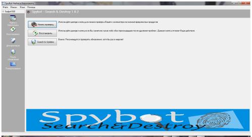 Spybot-Serch & Destroy 1.6.2