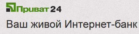 Пополняем кошелек WebMoney в Украине