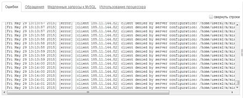 хакер настойчиво ежедневно посылает запросы к вашему сайту