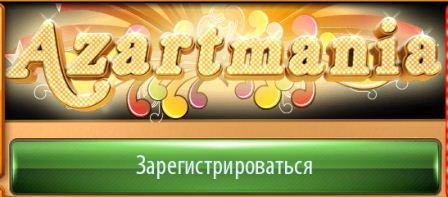 Azartmaniaclub