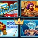 Игровые автоматы – главные развлечения в любом казино