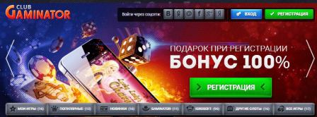 куртишев-казино