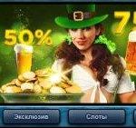 Платные и бесплатные игры на автоматах казино Вулкан