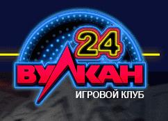 клубвулкан 24