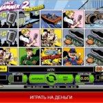 Об актуальных играх в онлайн-казино Вулкан