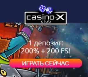 казино х-клуб-онлайн