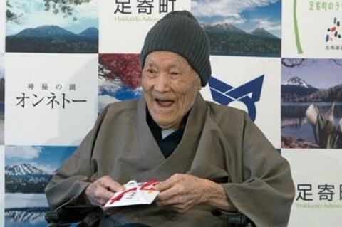 самый пожилой мужчина умер