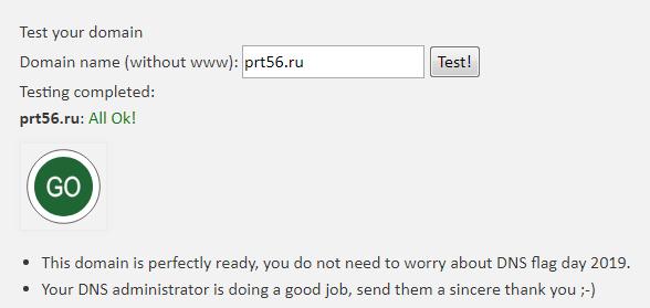 тест-результат