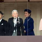 Император Японии идет на покой, а его заменит сын Нарухито