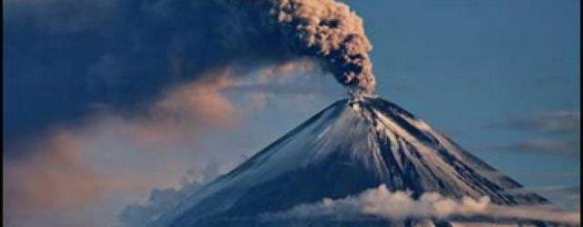 вулкан-дымит