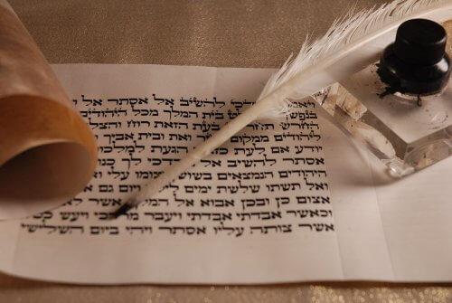 Иврит
