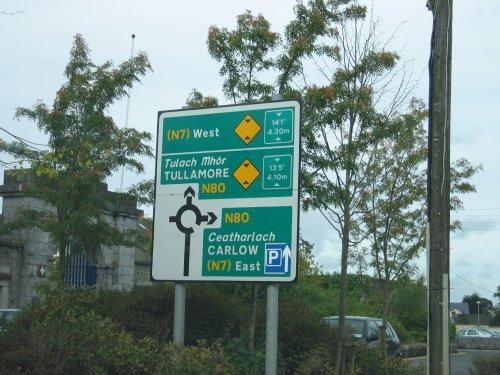 ирландский гельский язык