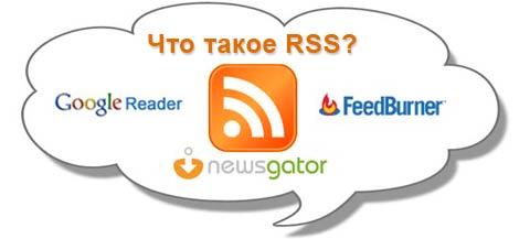 rss-канал 2