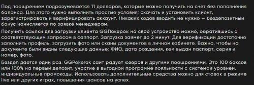 GGpokerok 2